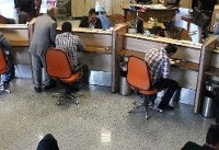 آغاز عرضه گواهی سپرده های ریالی و ارزی در شبکه بانکی