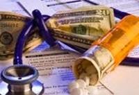 برنامههای انجماد مزدی، منابع تامین اجتماعی را محدود کرده/شورای عالی سلامت هزینههای ...