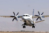 جزییاتی از ناپدیدشدن هواپیمای آسمان/ محل سقوط خواپیما مشخص شد