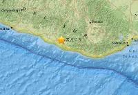 Powerful 7.2-Magnitude Earthquake Hits Mexico