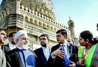 روحانی در شهر ایرانی هند