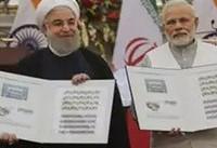 India, Iran takes major step towards connectivity through Chabahar