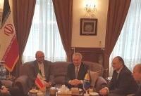 حمایت وزیر تجارت بوسنی از گسترش مناسبات اقتصادی با ایران