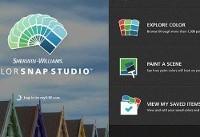 طراحی داخلی را به این برنامهها بسپارید! (+لینک دانلود)