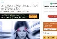 ریتم نامنظم ضربان ها/ سردرد های میگرنی، خطر ابتلاء به بیماری های قلبی و عروقی را افزایش می ...