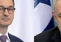 عصبانیت نتانیاهو از اظهارات نخست وزیر لهستان درباره هولوكاست