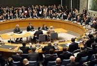 تهیه پیشنویس قطعنامه برای محکومیت ایران در شورای امنیت