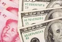 چین میزان ذخیره ارزی دلاری را افزایش داد