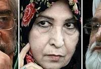 اعتراض دستگاه قضایی به واکنش یک مقام سازمان ملل به مرگ سیدامامی در زندان