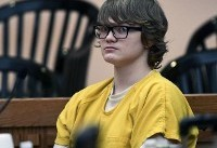 Teen to be tried as adult in South Carolina school shooting