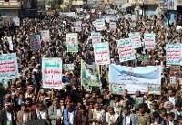 رویترز: قطعنامه محکومیت ایران در شورای امنیت بابت موشکهای بالستیک حوثیها