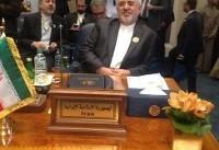 نشست کویت موفق نبود/ایران با اهداف خاصی نامش را در لیست کمک کنندهها قرار نداد