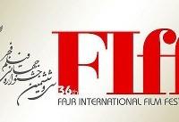 چه آثاری متقاضی حضور در جشنواره جهانی فجر هستند؟