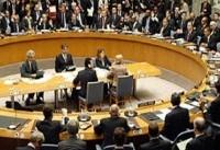تهیه پیش نویس قطعنامه برای محكومیت ایران در شورای امنیت