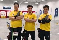 کمانداران جوان ایران فینالیست مسابقات قهرمانی جهان شدند
