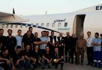 آخرین عکس دستهجمعی پای هواپیمای ATR سانحهدیده آسمان