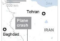 The Latest: Iran says 65 killed in airplane crash