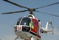 اعزام بالگردهای اورژانس به محل سقوط هواپیما