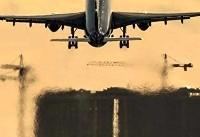 تلاش برای Â«پیدا شدن لاشه هواپیما» در روز دوم | آخرین جزئیات جستجوی هواپیمای ATR