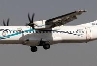هواپیمای سقوط کرده بیمه بوده است