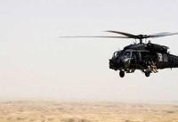 انتقال تروریست های داعش از «الحسکه» توسط دو بالگرد آمریکایی