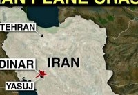 Iran flier texted before deadly plane crash: 'May God protect us'