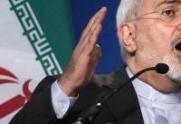 ظریف: آمریکا از پیامدهای طبیعی تصمیمات اشتباه خود رنج میبرد