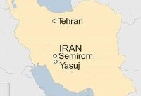 Iran plane crash: 66 killed as commercial flight goes down in southern Iran