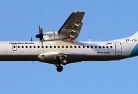 مشخص شدن مثلت جستجوی لاشه هواپیمای تهران- یاسوج