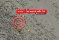 محل سقوط هواپیمای تهران یاسوج (+عس)