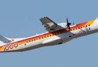 هواپیمای سقوط کرده قبلا هم قربانی گرفته بود/ سابقه حوادث ATR در دنیا
