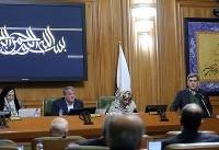 پیام تسلیت شورای شهر تهران در پی حادثه سقوط هواپیمای تهران - یاسوج