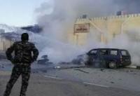 ۷ کشته و مجروح در انفجار الانبار عراق