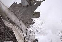 سقوط هواپیمای مسافربری در اصفهان/ جان باختن تمامی سرنشینان