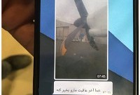 سانحه هوایی تهران-یاسوج در شبکههای اجتماعی