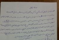 مخالفت اعضای شورایعالی کار با بند (ز) تبصره هفت لایحه بودجه/مسئولیت عواقب تصویب چنین بندی را ...