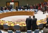 تلاش انگلیس، فرانسه و آمریکا برای تصویب قطعنامهای علیه ایران در ارتباط با یمن
