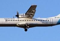 نماینده سمیرم در مجلس: محلیها صدای مهیب برخورد هواپیما با کوه دنا را شنیدهاند