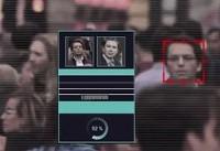 استفاده از فناوری شناسایی چهره در دوربینهای مداربسته (+فیلم و عکس)