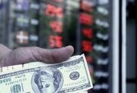 سقوط آزاد نرخ انواع سکه و دلار در بازار