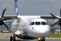 پرداخت نکردن حق عضویت سیستم مکانیاب هواپیمای آسمان صحت ندارد