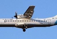 هواپیمای مسافربری در اصفهان سقوط کرد