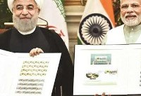 India and Iran to deepen ties, sign 9 agreements