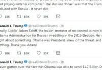 حمله توییتری ترامپ به پلیس فدرال آمریکا با چاشنی ایران