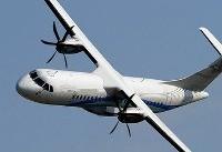 شرایط جوی منطقه امکان پیداشدن لاشه هواپیما را میسر نکردهاست