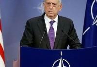 U.S. still unsure who directed Syria attack, despite Russian dead