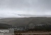 ویدئو / تلاش برای یافتن لاشه هواپیمای تهران - یاسوج