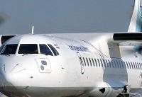 در سقوط هواپیمای تهران ـ یاسوج همه ۶۶ سرنشین کشته شدند