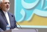 ظریف ادعاهای مقامهای آمریکا و نتانیاهو را به سیرک کارتونی تشبیه کرد
