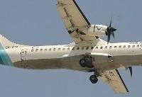 آلمان، روسیه و اسرائیل حادثه سقوط هواپیمای شرکت آسمان را تسلیت گفتند